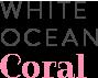 White Ocean Coral Logo